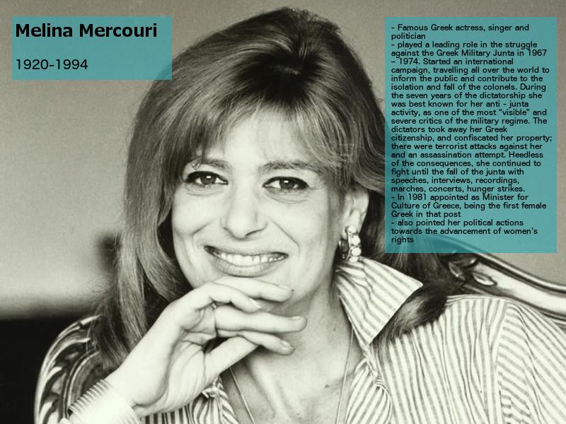 melina-mercouri